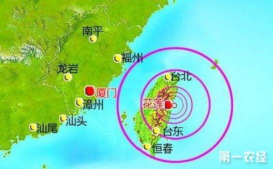 台湾花莲发生6.4级地震 福建多地有明显震感