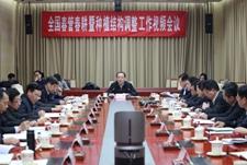农业部召开会议部署2018年春管春耕工作