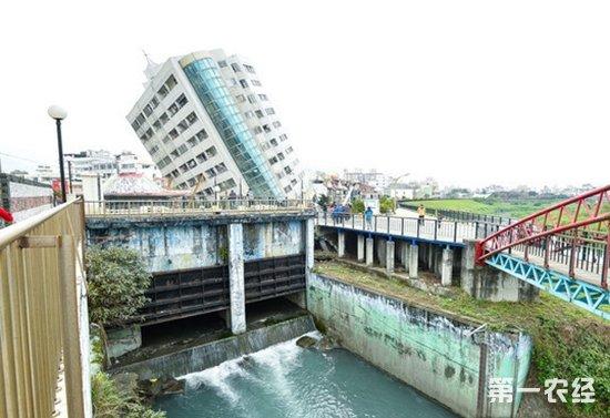 台湾花莲地震已致4人死亡 厦门一游客重伤医院急救