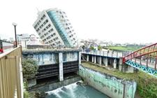 <b>台湾花莲地震已致4人死亡 厦门一游客重伤医院急救</b>