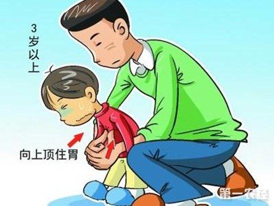春节期间孩子饮食安全:慎吃坚果和易堵塞气管的食物