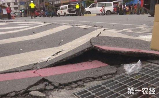 台湾花莲地震已致9死265伤 余震不断风险依然存在