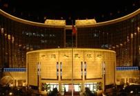 资管新规出台在即 北京银监局指出银行理财业务要转型