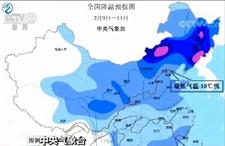 今起全国再迎大范围雨雪 春节期间大部份再回暖