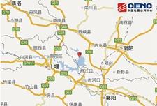 河南南阳淅川发生4.3级地震 震感明显暂无人员伤亡报告