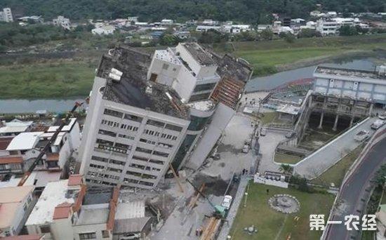 台湾花莲地震遇难人数升至14人 两名失联大陆游客确认死亡