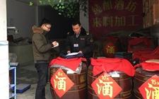 重庆垫江县澄溪镇:春节前小作坊食品安全专项检查