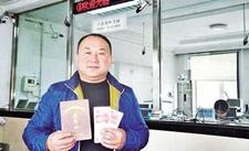 黑龙江方正县改革措施做细让农民踏踏实实拿实惠