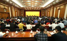 天津市召开农村工作会议对乡村振兴战略作出部署
