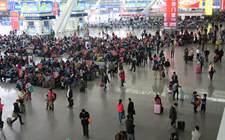 春运前15日我国共计旅客11.12亿人次