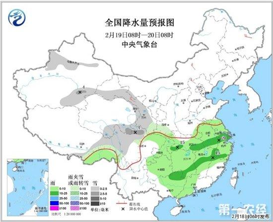 华北黄淮等地有霾  20日起我国大部将有冷空气活动