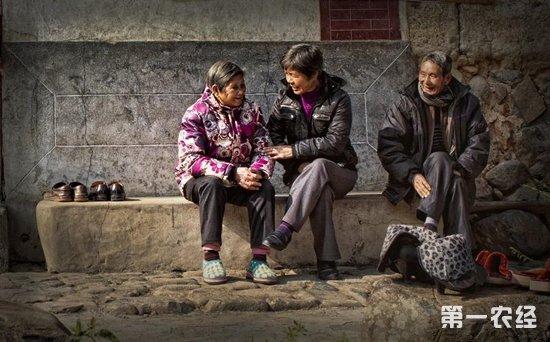 关于加强农村留守老年人关爱服务相关政策