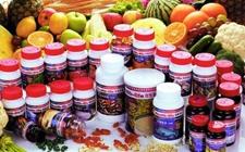 食药监总局:保健品不能替代药物 未声明者一律别买