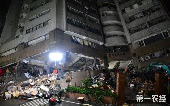 今天凌晨台湾又地震了!连续3起最大震度4.5级