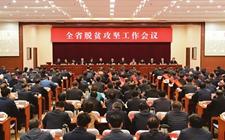 山西大力实施乡村振兴战略 省财政新增15亿元投资