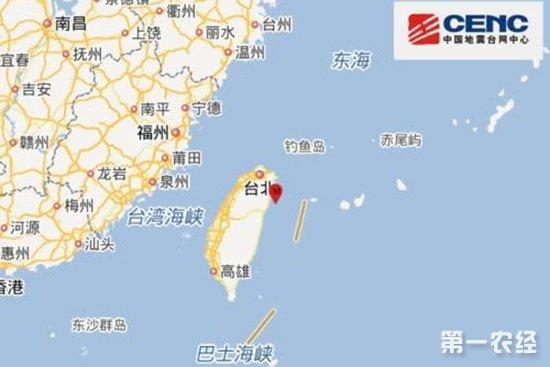 台湾宜兰县近海发生里氏5.2级地震