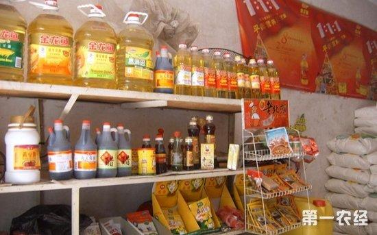 山东烟台节后粮油副食品价格明显回落