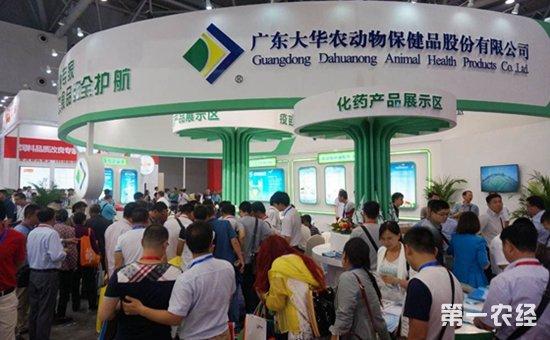 2018年中国(武汉)国际畜牧业博览会将于8月18日盛大开幕