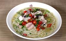 <b>湖南衡阳的美味:鱼粉</b>