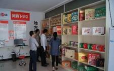 成都蒲江农产品电商达千余家 将打造农村电商全国典范