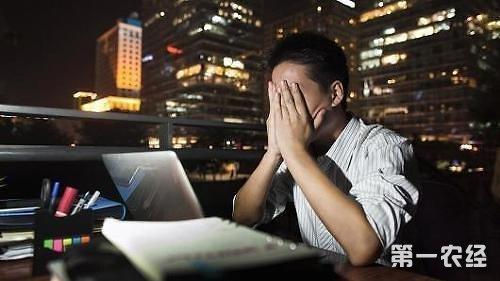 韩国缩短工作时长:从一周68小时缩短至52小时
