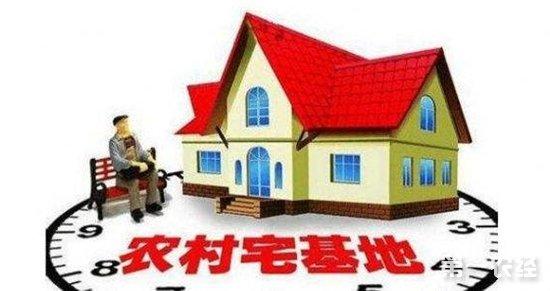 浙江一村民申请建房却被逼上交三年农田收入
