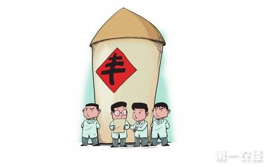 江苏阜宁县粮食局部署2018年粮食流通工作