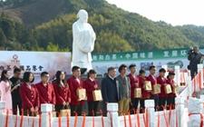 茶香伴歌敬朱子 福建政和举行《我以茶之名》全球首发式