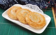 湖南浏阳特色美食——浏阳油饼