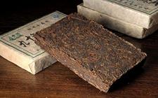 砖茶的种类有哪些?砖茶品种介绍