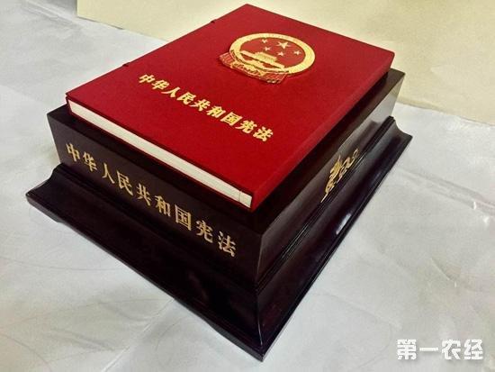宪法启动第五次修改 修正草案展现新亮点