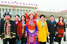 湖南代表团昨日在驻地举行第二次全体会议