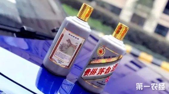 买不到的茅台狗年生肖酒!价格炒至3000元仍无货