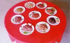 山东宁津特产:宁津保店驴肉