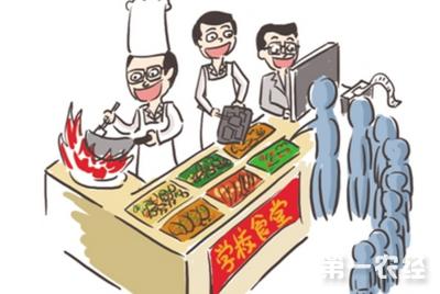 重庆黄溪镇开展校园食品安全隐患拉网式排查