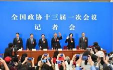 政协委员:推动经济高质量发展升级转型 掀起一场中国制造品质改革