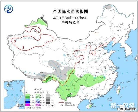 我国大部分地区无明显降水  关注京津冀及周边地区霾发展趋势
