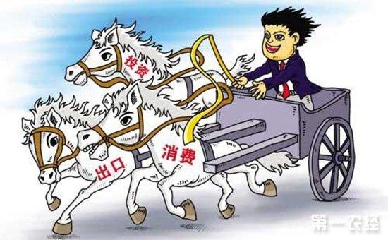 """政府报告写入""""积极扩大消费"""" 中国经济结构发生重大变革"""