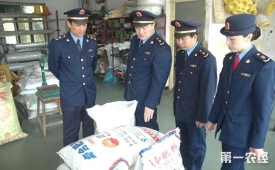 重庆黔江:规范和加强春季农资市场监管力度