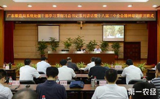 """消费纠纷个人贷款投诉居高  广东银监局要求进行""""专区双录"""""""