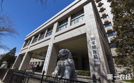 王勇:构建国家物资储备体系 不再保留国家粮食局