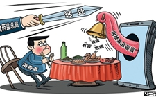 食品造谣事件频现网络 治理食品谣言应加大法律追责