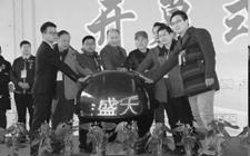 2018首届豫南现代农业机械博览会圆满举行