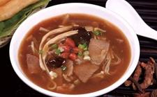 河南洛阳特产:胡辣汤