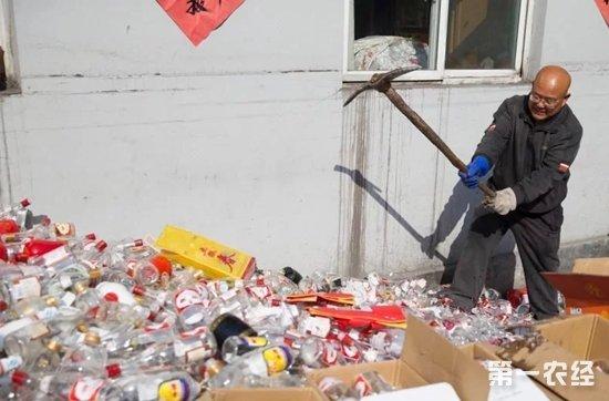 山西太原集中销毁茅台五粮液等假酒2万余箱