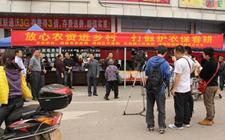 """山西盂县:""""放心农资""""下乡销售宣传 吸引来往农民十分热闹"""