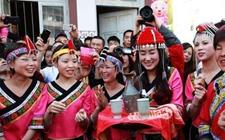 少数民族茶俗之——畲族宝塔茶文化婚俗