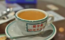 香港茶文化探索之——香港的丝袜奶茶