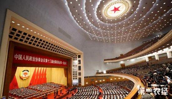 3月15日全国政协十三届一次会议举行闭幕会