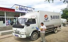 宁夏:农村电商打开农村市场新局面